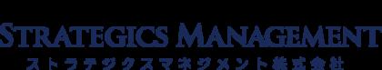 SGM | ストラテジクスマネジメント株式会社