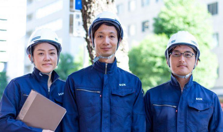 i-Construction業務サポート
