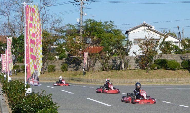 A1市街地グランプリシリーズ